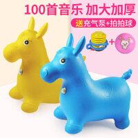 儿童充气玩具户外音乐跳跳马加大加厚户外骑马坐骑小马宝宝跳跳马