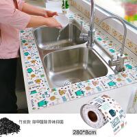 自粘厨房洗菜盆水槽防油防水贴 水池挡水吸湿贴 厨卫台面吸水地垫 280x8cm