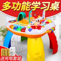 婴儿宝宝早教玩具功能游戏学习桌0岁儿童生日礼物7个月