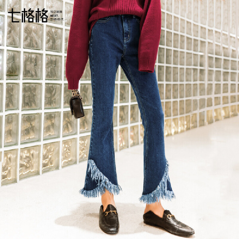 七格格高腰牛仔裤女春秋冬装新款韩版学生宽松百搭chic显瘦喇叭裤子