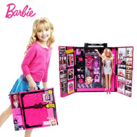 芭比娃娃套装大礼盒梦幻衣橱女孩公主玩具衣服换装婚纱礼物女生