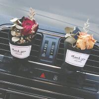 车载香水出风口纯手工干花束装饰摆件空调持久淡香熏创意汽车座内饰 红玫瑰干花束+黄玫瑰干花束 出风口