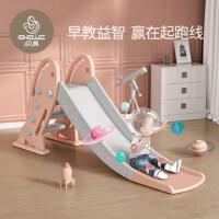 宝宝滑滑梯儿童家用室内小型2小孩玩的玩具3幼儿简易家庭乐园