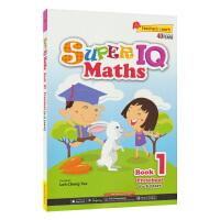 SAP Super IQ Maths Preschool Book 1 新加坡教辅 IQ数学学前练习册1 挑战大脑 思