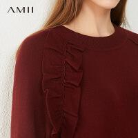 【2折叠券预估价:143元】Amii极简法式气质直筒连衣裙2020新款不规则荷叶边女针织显瘦裙子