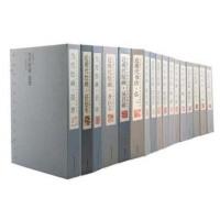 中国历代名家名品典藏系列(共20套) 限量2000套 宣纸线装彩印 高档装帧布书函 限量发行2000 套 加烫流水编号