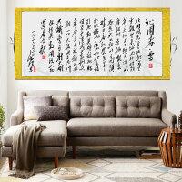 沁园春雪字画装饰画风水挂画横幅书法诗词卷轴画定制