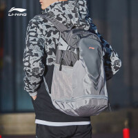 李宁双肩包男包女包2018新款训练系列背包书包学生运动包ABSN045