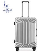 名将 拉杆箱万向轮行李箱PC铝框登机箱男女潮20英寸24英寸旅行箱