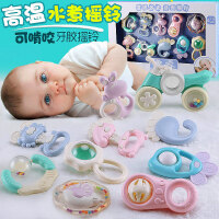新生婴儿玩具0-3-6-12个月幼儿0-1岁益智婴儿摇铃牙胶手摇铃