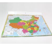 磁乐宝拼图中国地图 少儿益智拼图新版赠DIY贴画5-6-8岁地理知识学习认识34省及世界版图启蒙儿童玩具