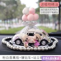 网红创意个性汽车车载可爱车子摇头小公仔车上女车内饰品摆件