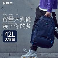 卡拉羊双肩包男书包中学生时尚潮流女初中生大容量韩版背包高中生