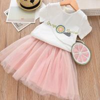 女童套装2018夏季新款韩版纯棉柠檬短袖T恤+网纱半身裙套