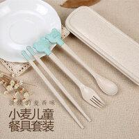 依蔓特韩版儿童便携餐具三件套 日式学生可爱叉子勺子筷子套装