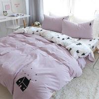 水洗棉四件套纯色全棉纯棉1.8m双人床单被罩被套小清新床上三件套