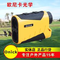 美国Onick600米800米1000米激光测距仪电力林业测绘高尔夫测高测角测距高精度 1000米测距测高测角