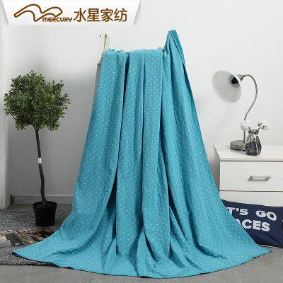 水星家纺 夏夜繁星全棉毛巾毯 全棉毛毯婴儿宝宝盖毯大毛巾