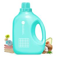喜朗谷斑姿色精华洗衣露4.04斤装婴儿洗衣液儿童孕妇洗衣液德国工匠品质酵素去污