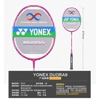 羽毛球拍 双刃 9 yy DUORA-9全碳素超轻进攻型羽拍 双刃9CH 4UG5