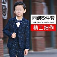 男孩新款春秋男童小西装儿童西服套装宝宝钢琴演出礼服