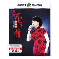 蔡琴专辑DVD合集经典老歌高清视频歌曲汽车载DVD光盘家用碟片