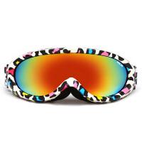 20180415042106051儿童滑雪镜 防雾防风 男女儿童通用款滑雪眼镜登山护目镜