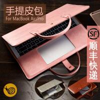 【特惠】2019优选苹果笔记本电脑包air13.3寸macbook保护壳皮套新款pro15.4内