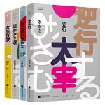 日本百年�典文�W套�b(全四�裕�
