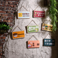工业风创意墙面正在营业中挂牌装饰品 欢迎光临门牌墙上挂件木牌