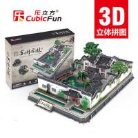 乐立方3D建筑立体拼图玩具 苏州园林立体模型拼插拼装创意DIY礼物