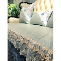 夏季沙发垫欧式冰丝凉席防滑凉垫客厅通用夏天藤席坐垫套