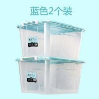 茶花储物箱透明塑料收纳箱 无滑轮整理箱大号收纳箱2只装 【58L】两个装
