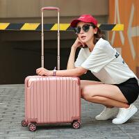 行礼拉箱女行李箱子16寸万向轮小登机箱18寸拉杆箱女旅行箱包商务箱迷你横款 16寸(发顺丰 送保护套)