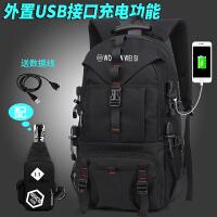 沃曼威斯男双肩包潮运动户外防水登山包大容量休闲旅游旅行包背包