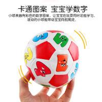 儿童小皮球小足球认数字婴儿宝宝玩具1-3岁幼儿园手抓皮球拍拍球