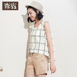 【低至1折起】森宿Z大英帝国夏装女士衬衣纯棉文艺无袖背心白色格子衬衫女宽松