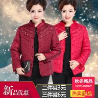 中年女装小棉袄中老年内胆妈妈奶奶装2017新款加肥大码秋冬季