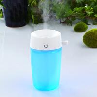 触摸加湿器办公室空调桌面迷你家用USB水杯加湿器空气净化迷你便携式 蓝色 均码