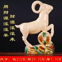 陶瓷羊�[件工�品三羊�_泰客�d�L水�k公室唐三彩生肖羊