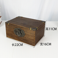 复古木盒子长方形实木收纳盒定制带锁大号仿古稳定木箱桌面小箱子