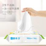 婴侍卫 婴儿手口湿巾(80片)3连包