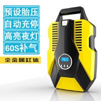 便携式车载充气泵 汽车电动轮胎多功能加气泵车用打气筒