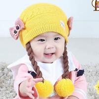 宝宝帽子秋冬6--24个月女童假发帽公主帽针织毛线帽婴儿帽1-2岁