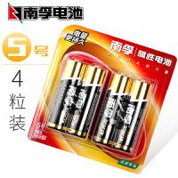 南孚 电池 聚能环 碱性5号家用遥控器大容量五号儿童玩具干电池批发