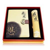 公司礼品定制LOGO送客户定制小礼品礼物实用中国特色送老外中国风 国粹脸谱 本+鼠标垫