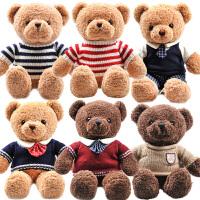 泰迪熊毛绒玩具熊公仔大号抱抱熊布娃娃儿童玩偶情人节礼物女生