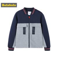 巴拉巴拉童装男童外套儿童中大童棒球服秋装2018新款休闲撞色上衣