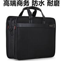 七夕礼物 电脑包适用于笔记本14寸15/17寸15.6寸男士单肩包手提商务公文包 黑色升级拉链款 17.3英寸