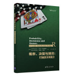 概率、决策与博弈: 基于R语言介绍